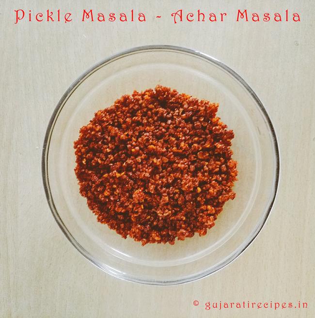 Athana no Masalo • Pickle Masala • Achar Masala